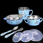 兒童餐具麥秸桿不銹鋼兒童卡通創意套裝寶寶可愛輔食飯碗餐具勺叉防燙耐摔