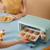 電烤箱 烤家用烘培迷小型多功能全自動迷你家庭小烤箱【快速出貨】