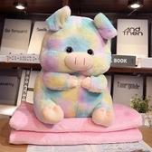 抱枕被子兩用暖手靠枕靠背墊辦公室午睡多功能個性可愛毯子三合一 新北購物城