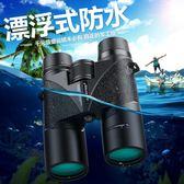 望遠鏡高倍高清夜視防水非紅外人體透視特種兵10000手機倍望眼鏡   極客玩家  igo