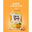林貝兒冷凍乾燥水果(柑橘)12g/包 169元