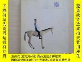 二手書博民逛書店SPIRITUAL靈罕見於凡作品 1999-2009【674】Y