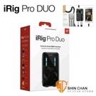 iRig Pro Duo 頂級行動錄音界...