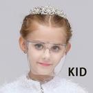 新款兒童防飛沫防油濺PC面罩 球形大面罩...