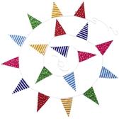 JAKO-O德國野酷-繽紛花樣三角旗幟