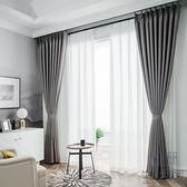 窗簾遮光隔熱防曬臥室北歐簡約掛鉤遮陽免打孔安裝【極簡生活】