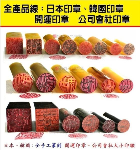 促銷南非黃鐵虎石臍帶肚臍印章《半手工噴砂》六分,正常高度,單章。簡配。傳家手工印章