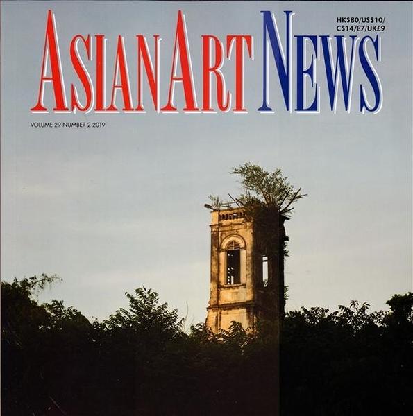 ASIAN ART NEWS 6月號/2019