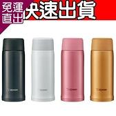 象印 ZOJIRUSHI 象印 0.36L 可分解杯蓋不鏽鋼真空保溫杯 SM-NA36【免運直出】