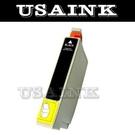 USAINK~EPSON T0731N / 73N / T1051 黑色相容墨水匣  適用 T20 / T30 / T40W / TX100 / TX200 / TX300F / TX600FW