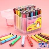 24色水彩筆粗頭寶寶涂鴉畫筆可水洗有帶印章畫筆【英賽德3C數碼館】