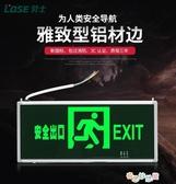 【免運快出】 應急燈安全出口指示燈牌插電消防應急燈疏散標志燈220V 奇思妙想屋