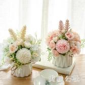 北歐仿真植物花藝小盆栽ins室內家居擺件客廳辦公桌裝飾假花創意 FF5787【美鞋公社】