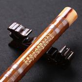 笛子初學成人零基礎專業演奏苦竹笛子樂器橫笛兒童高檔精制fg調