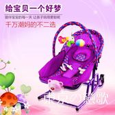 嬰兒搖椅 安撫椅哄娃神器 東京戀歌