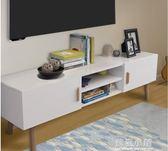簡約電視櫃地櫃茶幾組合客廳小戶型實木電視桌儲物櫃收納櫃儲物櫃QM 藍嵐