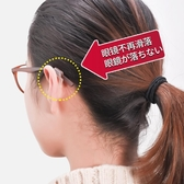 眼鏡防滑套日本硅膠固定器耳勾眼睛框架腿配件防掉夾耳后掛鉤腳套『快速出貨』