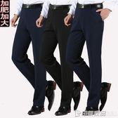 夏季直筒寬鬆男褲男士休閒褲高彈力西裝褲胖子加大碼外褲長褲子潮 印象家品