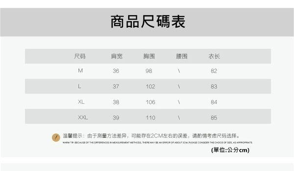 A版雪紡上衣連身裙_共三色【特洛衣城】BPQ17472