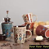 馬克杯 創意鼓型陶瓷杯帶蓋帶勺牛奶杯