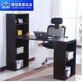 簡易電腦桌臺式桌家用辦公桌寫字桌書桌 簡約臺式電腦桌