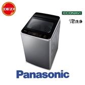 Panasonic 國際牌 NA-V130GT-L 13公斤 炫銀灰 雙科技變頻洗衣機 公司貨