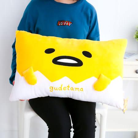 正版蛋黃哥大臉造型長枕 雙人枕 長形枕 午安枕 午睡枕 抱枕 枕頭 靠墊 三麗鷗 SANRIO