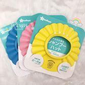 日本本土西鬆屋 嬰兒寶寶淋浴帽/洗澡帽/洗發帽 兒童  可調節『韓女王』