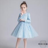 兒童洋裝演出服禮服公主裙女童蓬蓬連身裙紗裙【時尚大衣櫥】