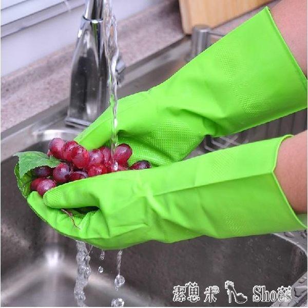 現貨出清 家務手套 韓國蔓妙無異味乳膠手套 超薄防割洗碗廚房家務手套 4-3YXS
