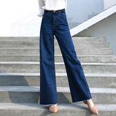 【熊貓】闊腿牛仔褲顯瘦寬鬆寬腿鬆緊高腰薄款長褲