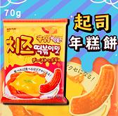 HAITAI 辣炒年糕餅【小麥購物】24H出貨台灣現貨【A280】餅乾 年糕餅 韓國餅乾 海太