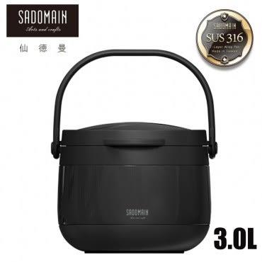 【仙德曼 SADOMAIN】輕量保溫/保冷燜燒提鍋3.0L(黑色)