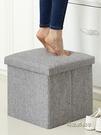收納凳子儲物凳可坐成人沙發小凳子家用時尚創意收納箱神器換鞋凳MBS「時尚彩紅屋」