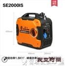 發電機森久汽油發電機220v家用小型靜音...