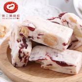 第二顆鈕釦.蔓越莓牛軋糖小單盒禮盒(100g/盒,共四盒)﹍愛食網