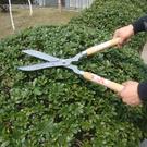 綠籬剪 大號木柄草坪剪修籬剪綠籬剪樹枝剪...