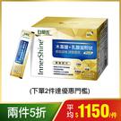 白蘭氏 木寡醣+乳酸菌粉狀優敏60入/盒 調體質益生菌 14006028