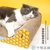 貓抓板貓沙發床磨爪器耐磨貓咪玩具用品【千尋之旅】