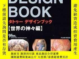 二手書博民逛書店Tattoo罕見Design Book (Tribal Tatto Special, #01)-紋身設計書(部落塔