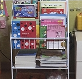 兒童書架兒童繪本架簡易書報架學生幼兒園圖書櫃展示架 ATF 童趣潮品