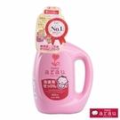 日本arau baby 無添加草本除垢嬰兒洗衣精 800ml (2 入)