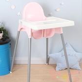 餐椅兒童高腳椅寶寶餐椅嬰兒餐椅兒童飯桌【聚可愛】
