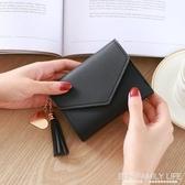 折疊式女式小型攜帶方便女士小清新錢包小包手拿女學生零錢位皮甲ATF 艾瑞斯生活居家