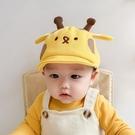 兒童遮陽帽 嬰兒帽子春秋薄款男寶寶棒球帽太陽帽可愛超萌軟沿鴨舌帽女遮陽帽-Ballet朵朵