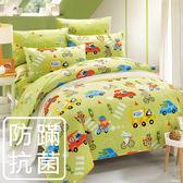 床包被套組/防蹣抗菌-雙人精梳棉兩用被床包組/旅行家綠/美國棉授權品牌[鴻宇]台灣製2022