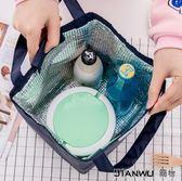 日式飯盒包便當包飯盒袋保溫