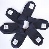 冬襪漢麻襪子男戶外運動襪子吸汗十雙