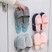 萬聖節狂歡 浴室拖鞋架墻壁掛式免打孔廁所掛架~