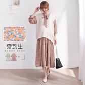【MK0394】兩件式針織背心蛋糕裙擺雪紡洋裝